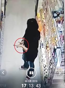女竊美容液以為「智慧犯案」 不知監視器全都錄...