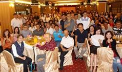 畢業44年 新化國小200名同窗開同學會