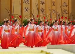 陸黃帝故里拜祖文 提一個中國和平統一