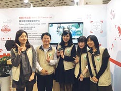 永春高中 3R天文教育互動體驗佳