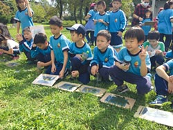 花蓮習藝所 邀學子體驗自然課程