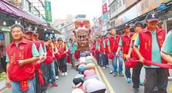 板橋媽慶生 日本阿波舞踩街