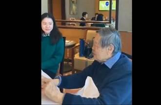 96歲楊振寧近況曝光 小54歲妻看他眼神亮了