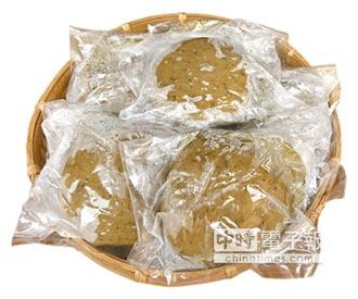 台南市左鎮區-草仔粿 經典古早味