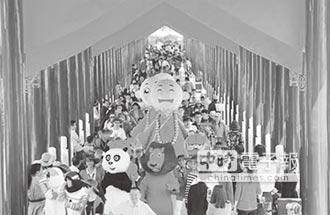 江南小城與台灣的文化情緣