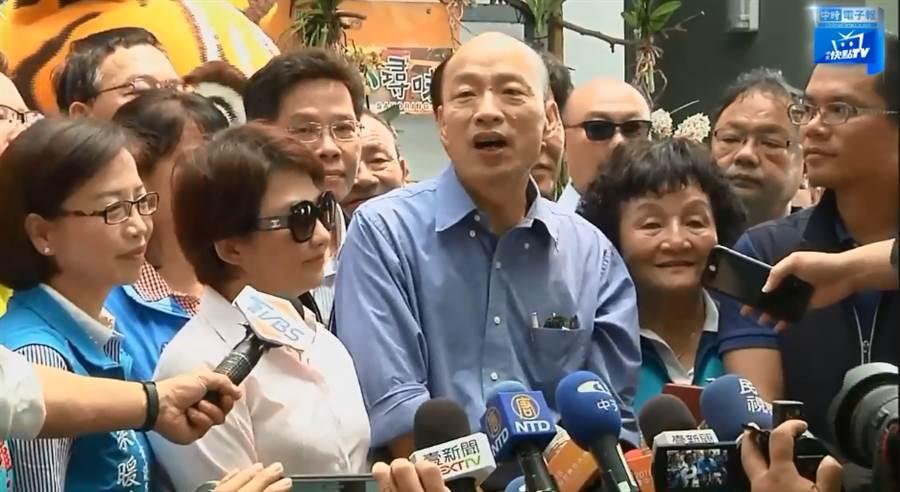 高雄市長韓國瑜。(圖片翻拍自中時電子報臉書)