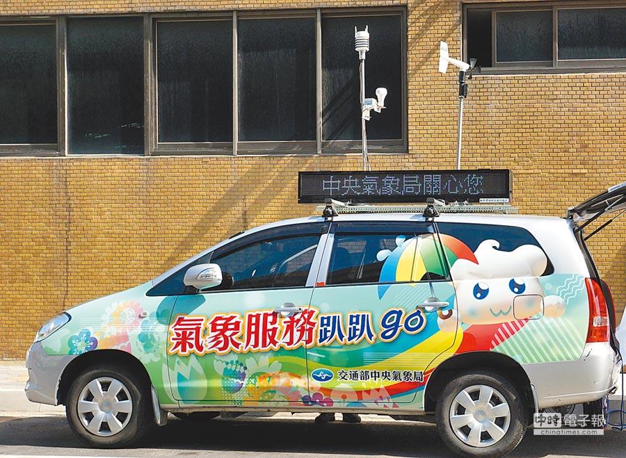 氣象觀測車提供大甲媽祖遶境活動期間,最即時的氣象資訊服務。(氣象局提供)