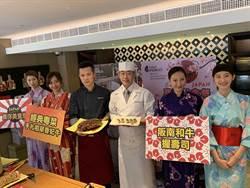 高雄英迪格推東洋美食季 特邀日籍廚師客座