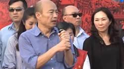 李佳芬看韓國瑜眼神超殺 網笑:市長沒洗衣服?