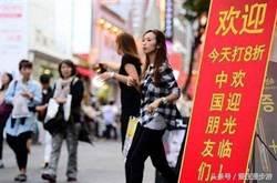 陸清明假日旅遊 消費逾2100億台幣