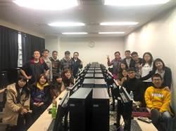 弘光科大送學生赴日研習 將開設遊戲、電競學程