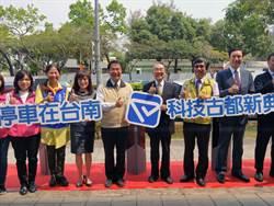 全國首套智慧路邊停車計費系統台南啟用