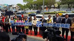 創世界先例!台南啟用智慧路邊停車計費系統