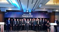海洋風電榮獲IJ Global 2018年亞太離岸風電專案融資獎