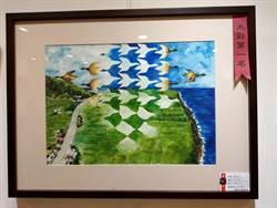 國風、中原美術班畢業聯展  數以百計的作品多元奪目