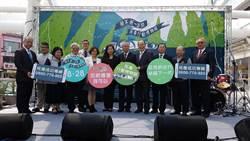 反毒博物館特展 新竹巨城購物中心開幕