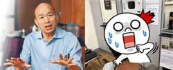 剪韓國瑜髮型 網:不是誰都可駕馭