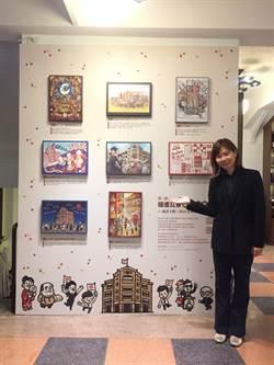 林百貨培養插畫新秀展示得獎作品 未來開發限定紀念品