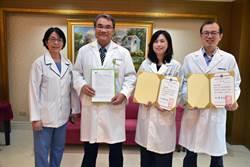 中醫有助改善精蟲品質 南市醫研究論文登國際期刊