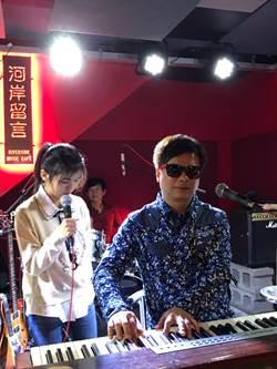 「鋼琴詩人」王俊傑 4月10日淡大辦說唱分享會