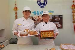 來自南投的梅子酵母製麵包 客:吃了胃酸不逆流