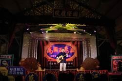 大林萬國戲院榮景再現 每周六辦精彩演出