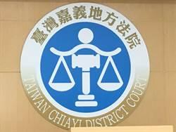 嘉南水利會系統性買票 8幹部員工被判有罪