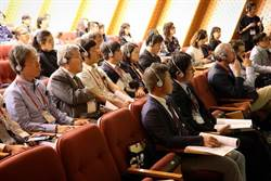 國際考古盛事在新北 法韓日學者齊聚取經分享