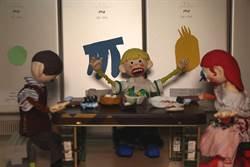 「小導演大夢想工作坊」作品創佳績屢獲國外兒童影展肯定