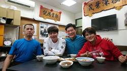 李易帶亞洲廚神衝美食之都台南!名廚分享傳說中的蛤蠣湯食譜