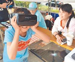 基市學校博覽會 VR體驗吸睛