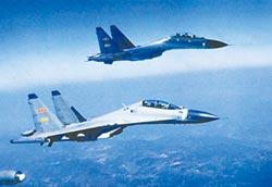 陸機越中線常態化 展現武統決心