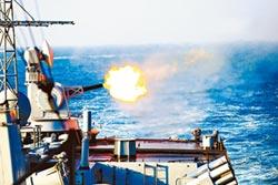 陸駐港艦艇 南海實彈攻敵演訓