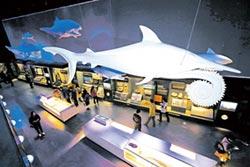 大陸國家海洋博物館 年內開館