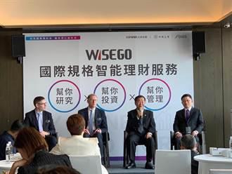 先鋒攜手DWS 投資3萬元享「先鋒WISEGO」智能理財