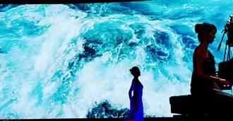 【水‧彩】連續榮獲邀演 4月起將在嘉義、廣州、北京為生態永續獻力