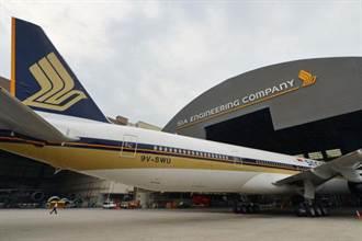 酷鳥航空與新航工程在泰國廊曼機場合資成立飛機維修公司