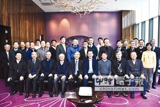 TCIA台灣化學產業協會 辦高峰論壇 推永續發展