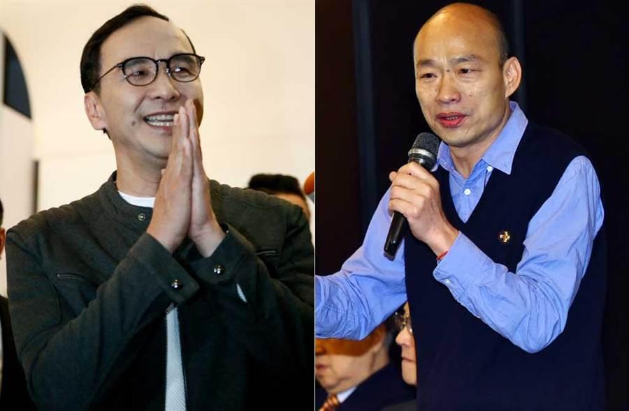 朱立倫喻黨內儘速徵召韓國瑜,羅友志曝其可能的兩種心態,打趣說差一個字差很多。(中時資料照片)