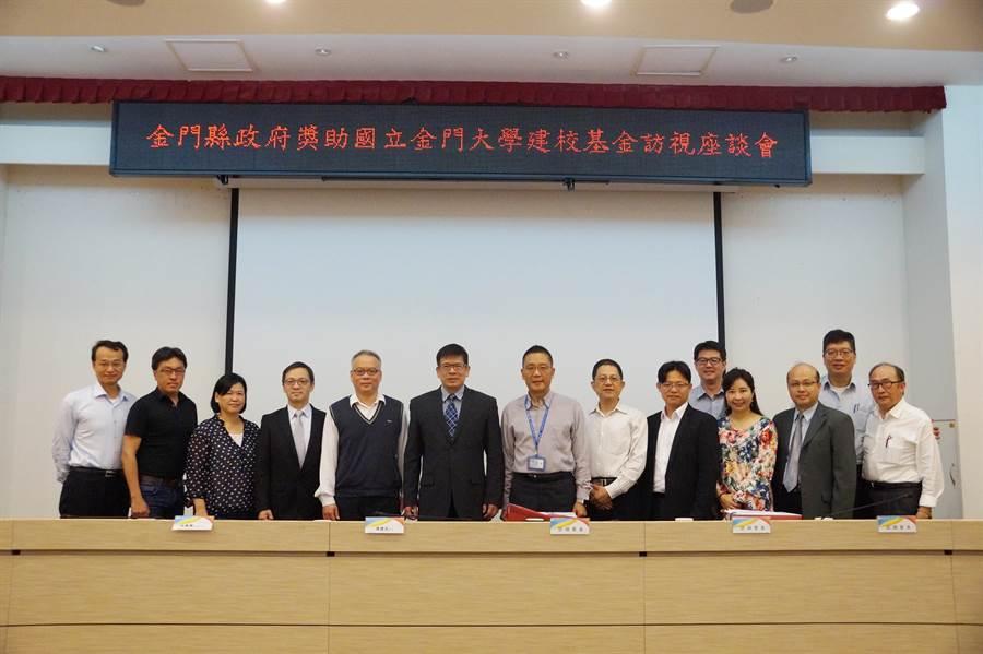 金大校長陳建民(中)率同計畫案單位一級主管與會。(金大提供)
