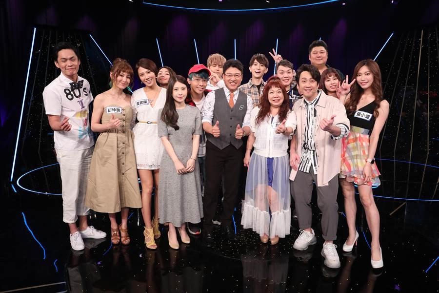 益智直播節目《台視17Q》7日播出所有來賓與主持人。(圖/台視17Q提供)