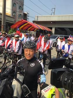 蕭景田騎鐵馬 登記参加國民黨立委初選