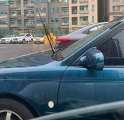 停車為何要立雨刷?網揭專業真相