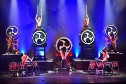 創價公演30周年 台南等地巡演「舞太鼓飛鳥組」