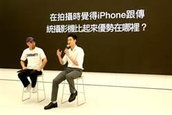 用iPhone拍周興哲MV 導演直言效果比預期還好