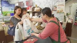 棉花田生機園地週年慶 吃有機顧健康省荷包
