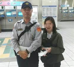 日本女遊客丟失護照 警速尋獲