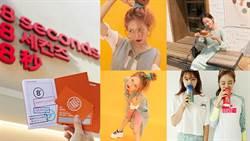 韓國必逛!4家CP值超高的服飾店