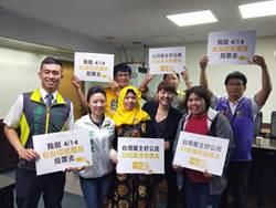 新生代民代呼籲台灣雇主放假讓印尼移工不在籍投票