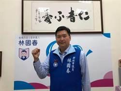國民黨新北立委第2梯初選登記 今6人登記
